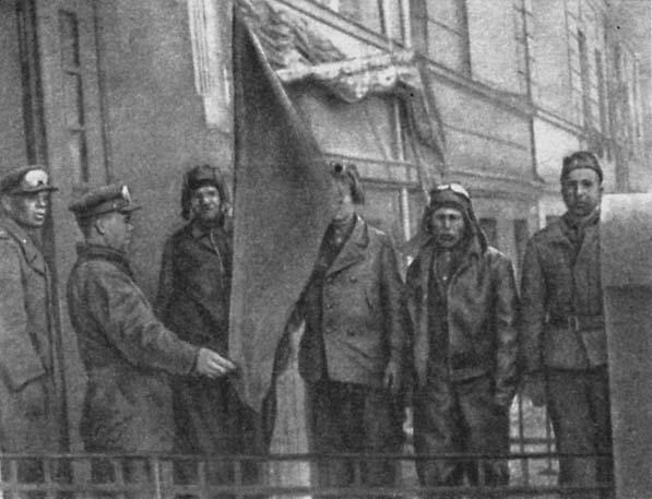 танковый флаг