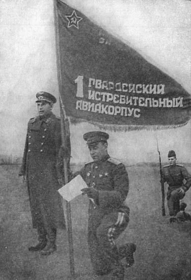 http://militera.lib.ru/h/kostenko_fa/32.jpg