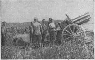 Минометы на германском фронте