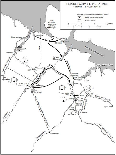 Карта 10