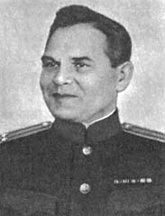третьего ранга капитанов фото