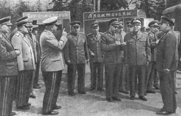 Управление Военной Торговли В Хабаровске