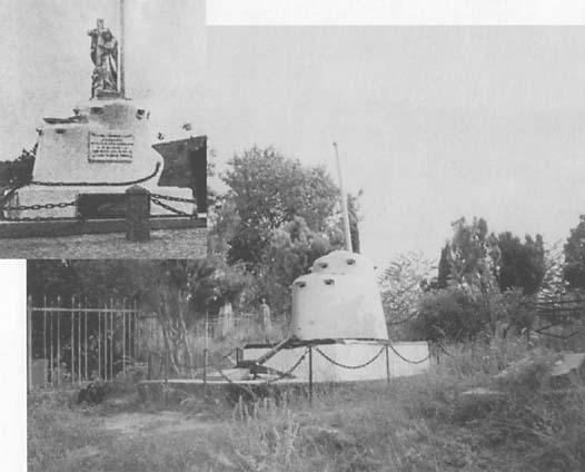 памятник подводной лодке севастополь