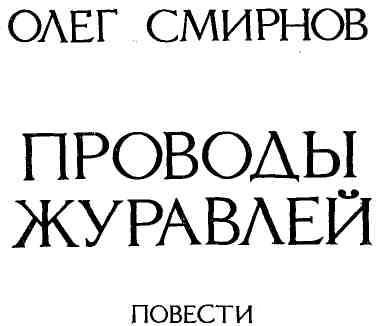 chto-yunets-priehal-v-gosti-k-tete