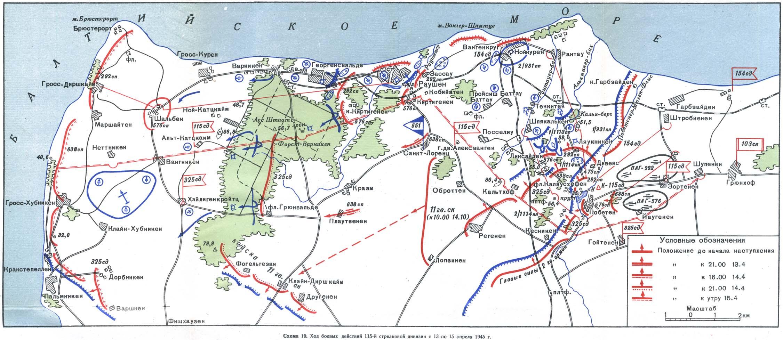 схема.  Боевые действия 115 сд на данной территории. http://militera.lib.ru/science/boy_strelkovoy_divizii/08.html.